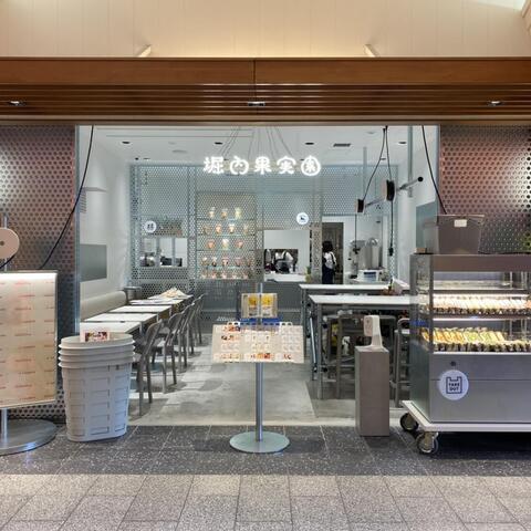 東京初のカフェ出店「東京スカイツリーソラマチ店」OPEN!